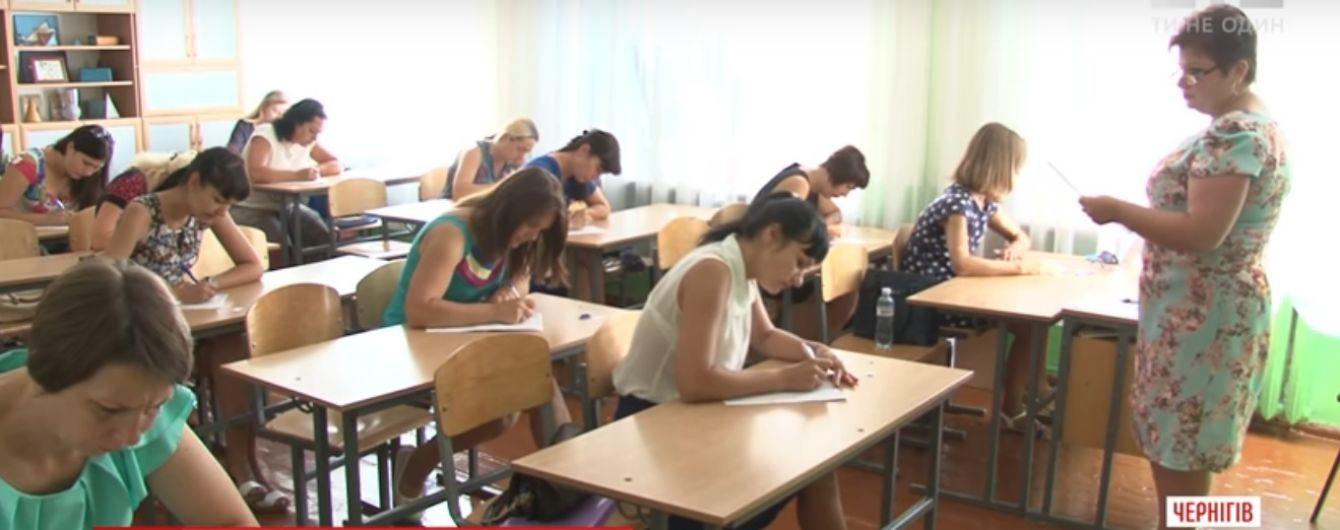 ЗНО для вчителів. У Чернігові перевіряють педагогів під час прийому на роботу - результати плачевні