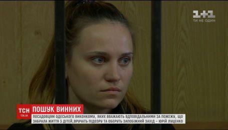 """Прокуратура вручить підозри чиновникам, яких вважають винними у пожежі в таборі """"Вікторія"""""""