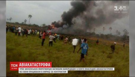 В сети появилось видео с места авиакрушения, в котором погибли трое украинских миротворцев