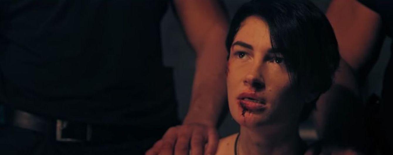 Настю Приходько обрили, избили и пытались утопить в новом клипе