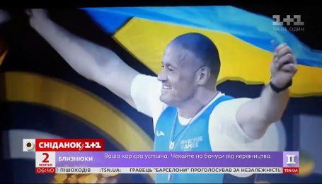 Ігри нескорених: з тріумфом українці повертаються з Торонто