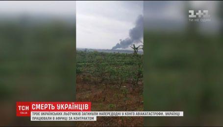 Самолет, который разбился в Конго с украинцами на борту, перевозил боеприпасы