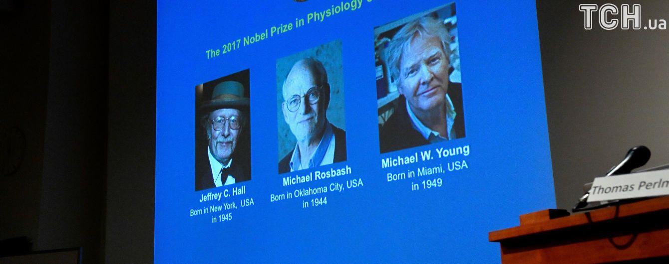 Объявлены победители Нобелевской премии-2017 в области медицины