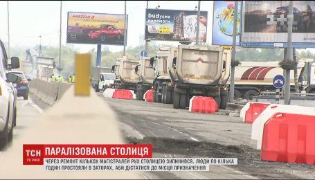 Одразу кілька головних магістралей столиці закрили на капітальний ремонт