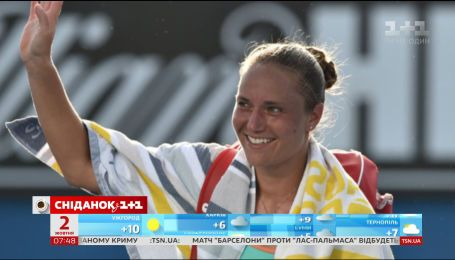 До перемоги через бідність та біду. Зіркова історія тенісистки Катерини Бондаренко