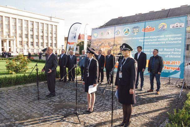 Четырехлапые в погонах: на Закарпатье выбрали лучшую служебную собаку Украины