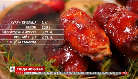 Курячі крильця в беконі - рецепти Сенічкіна