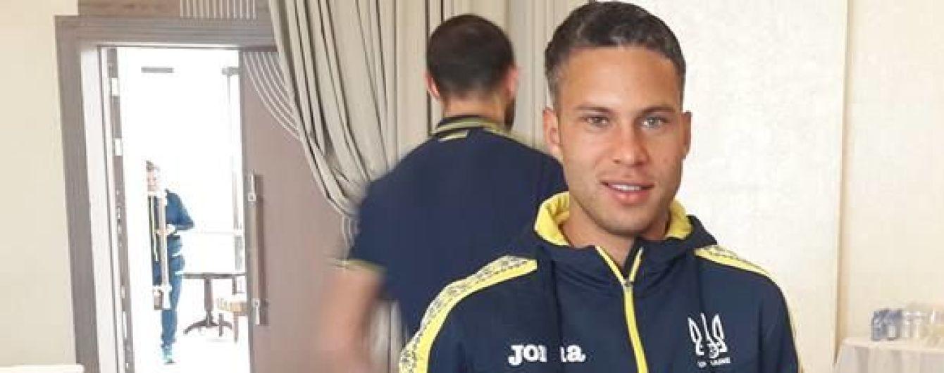 Настоящий украинец: Марлос впервые надел форму национальной сборной