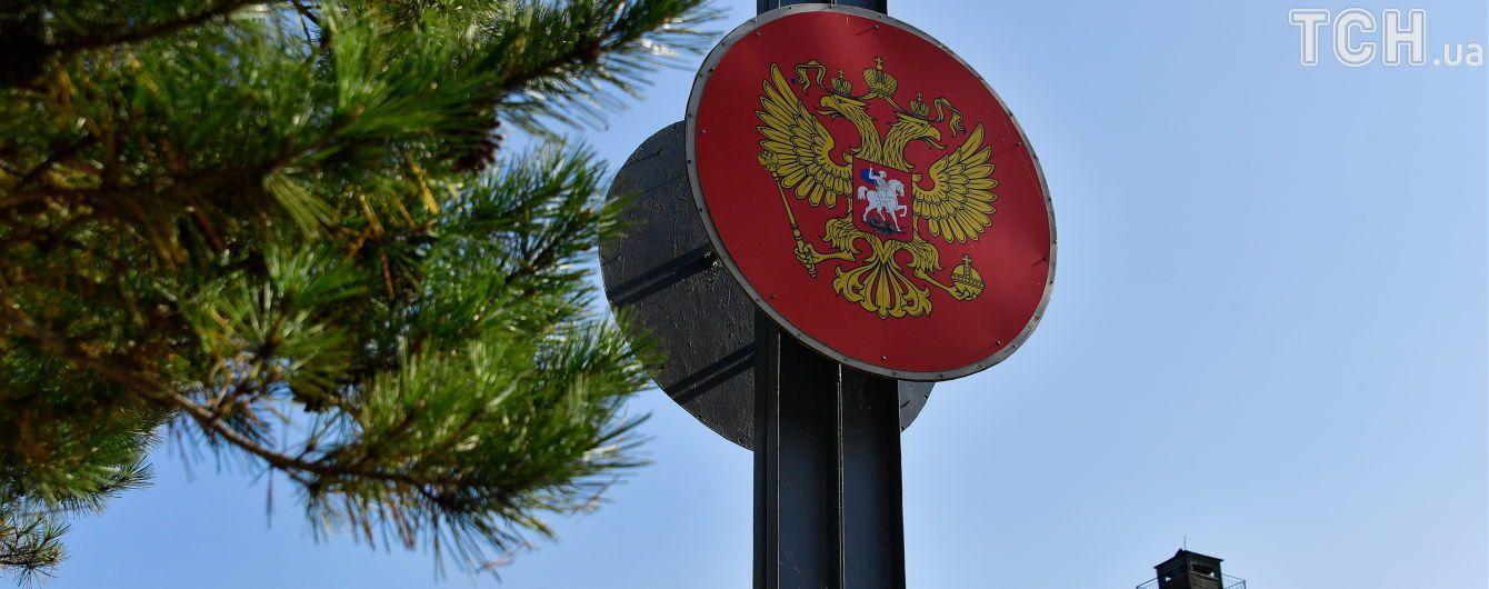 ФСБ заявила про самопідрив порушника біля кордону з Україною