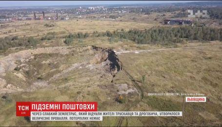 На Львівщині рятувальники стежать за велетенським проваллям після землетрусу