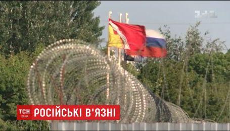 Более тысячи украинцев, которые уехали на заработки в Россию, оказались за решеткой