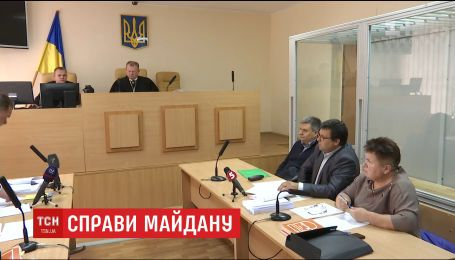 Суд визначився з запобіжним заходом для підозрюваного у справі розгону Майдану