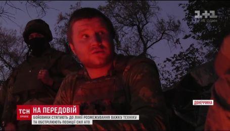 На фронте враг беспилотниками вычисляет позиции украинцев и ведет прицельный огонь