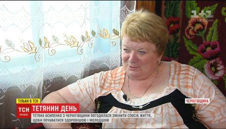 ТСН розпочала соціальний експеримент із допомоги звичайній українці змінити своє життя