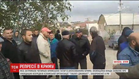 Российская оккупационная власть продолжает преследовать крымских мусульман