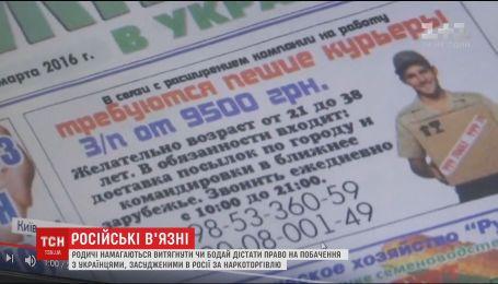Более тысячи украинских заробитчан оказалась за решеткой в России