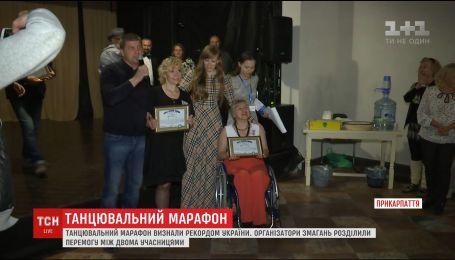 В Коломые устроили уникальный танцевальный марафон