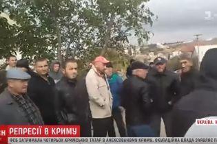 Репрессии в Крыму. Оккупационная власть арестовала четырех мусульман