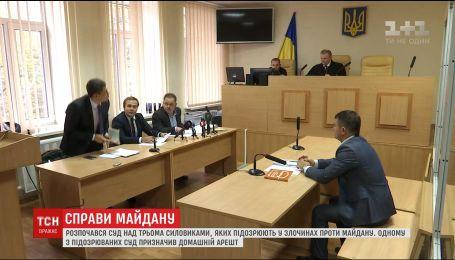 Столичный суд назначил домашний арест для одного из подозреваемых за преступления против Майдана