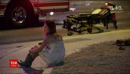 Більше півсотні людей загинули під час нападу під час музичного фестивалю у Лас-Вегасі