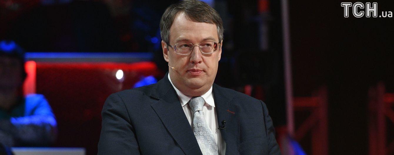 Геращенко заявил о конфликте между Порошенко и Аваковым
