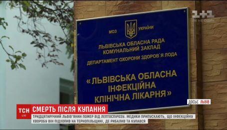 У Львові чоловік помер після купання у водоймі