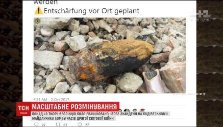 Столицю Німеччини поставив на вуха снаряд часів Другої Світової війни