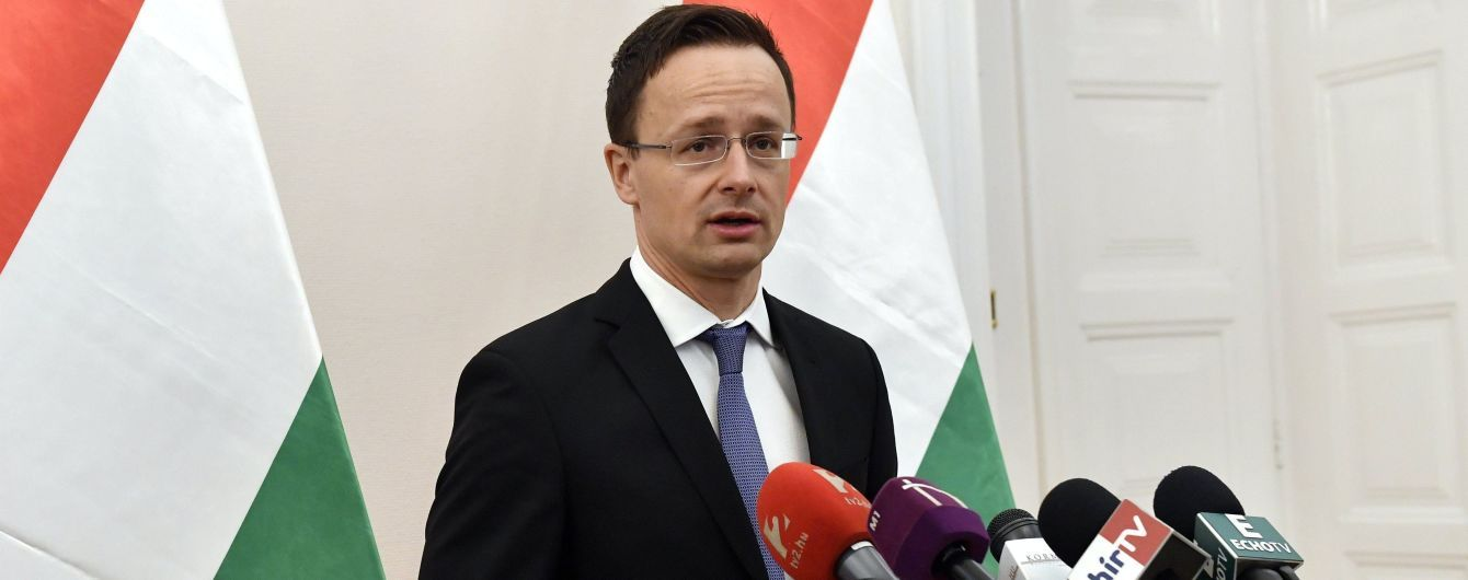 У МЗС Угорщини відреагували на спробу спалити угорський прапор у Береговому