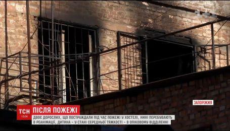 Правоохранители задержали владелицу хостела, в котором сгорели люди