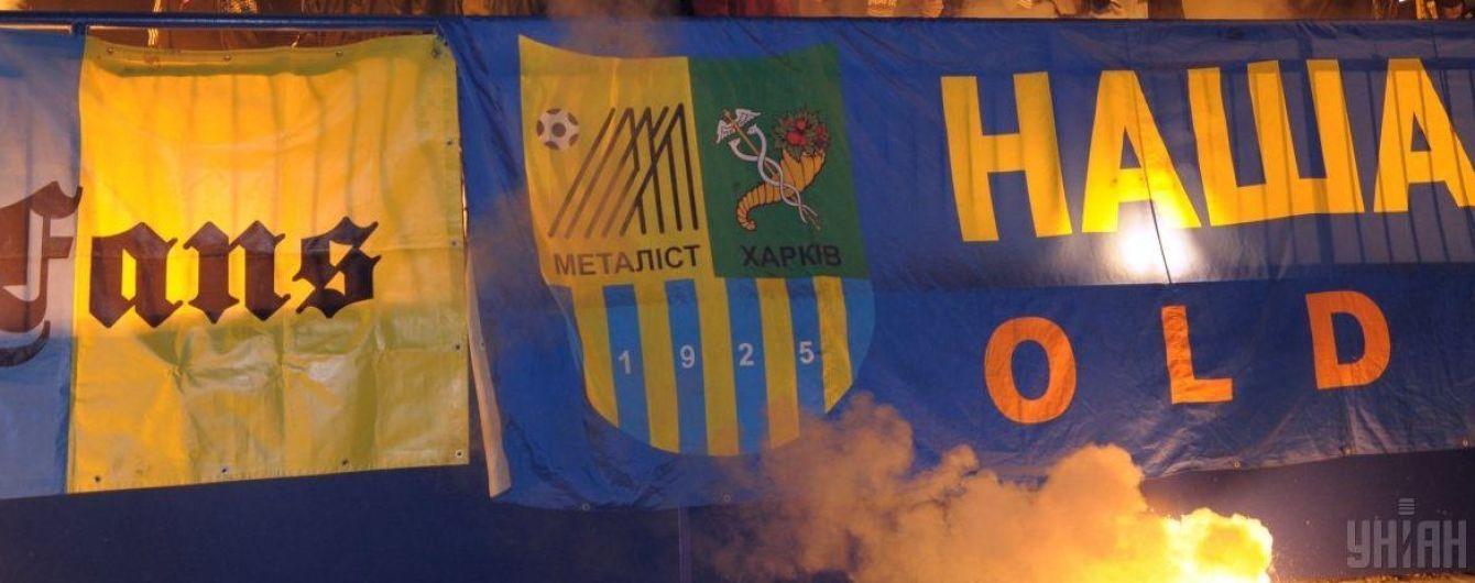 """Футбольний клуб """"Металіст"""" повернули від Курченка державі - Луценко"""