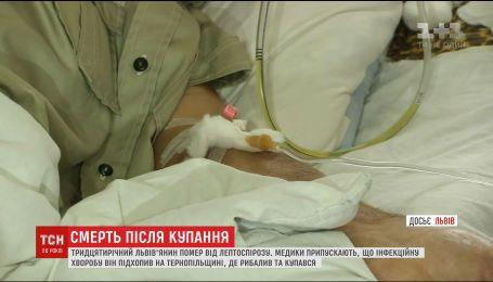 Чоловік помер від інфекційної хвороби, яку підхопив під час купання у водоймі