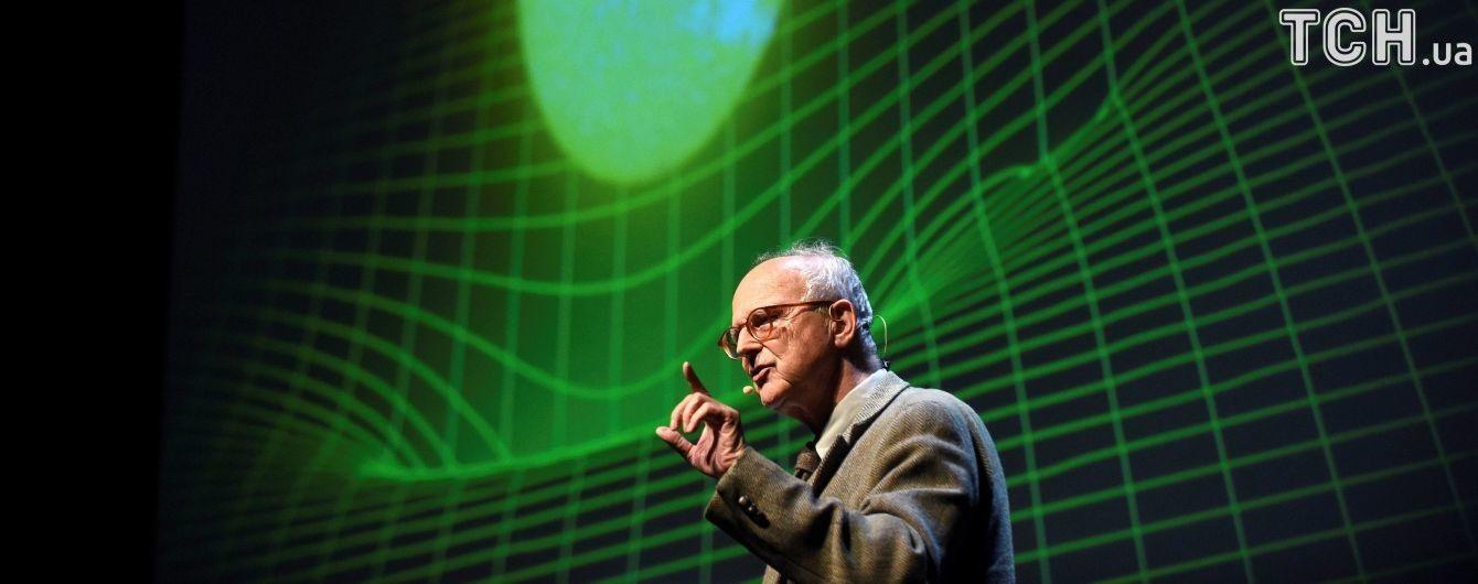 Стало известно, за что вручат нынешнюю Нобелевскую премию по физике
