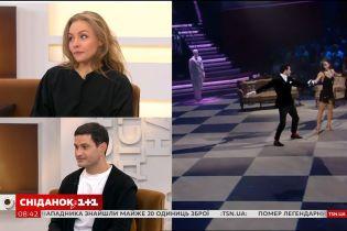 """Шоптенко и Сеитаблаев рассказали, как им работалось с новыми партнерами в """"Танцях з зірками"""""""