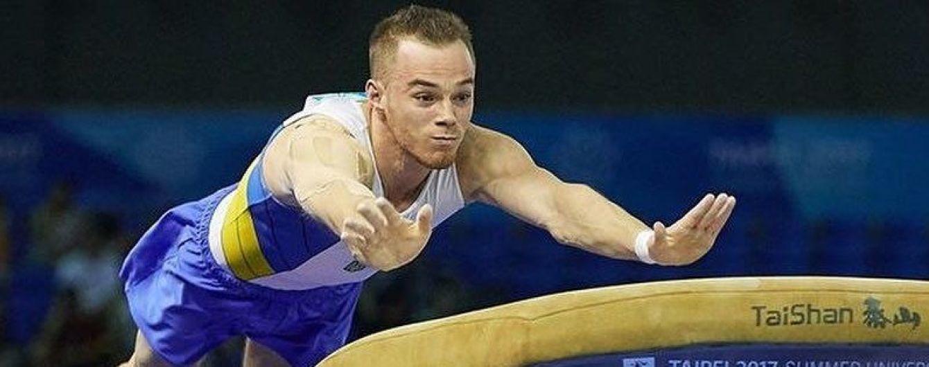 Украинский гимнаст Верняев может стать чемпионом мира в 4 дисциплинах