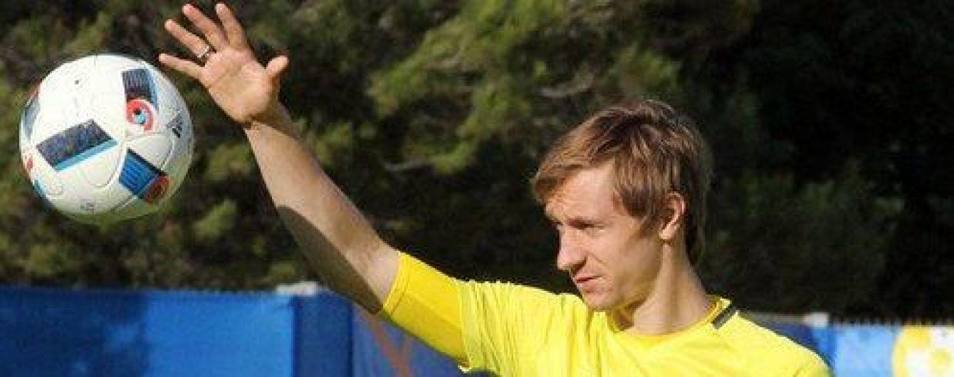 Сборная Украины в самый ответственный момент потеряла основного футболиста