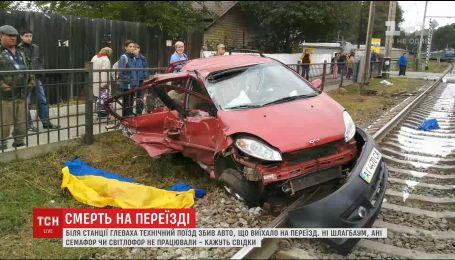Свідки розповіли обставини аварії на залізничному переїзді у Глевасі
