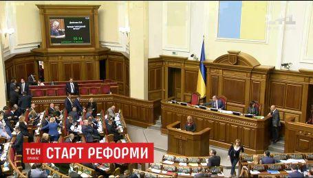 Закон о судебной реформе стал самым длинным в истории украинского парламентаризма