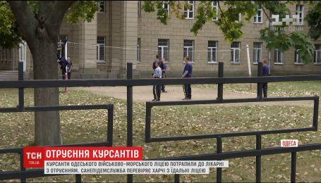 20 курсантів Одеського військово-морського ліцею потрапили до лікарні з отруєнням