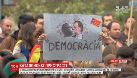Референдум о независимости Каталонии Украина считает незаконным