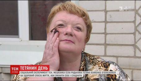 Эксперты выяснили, почему проблема лишнего веса так легко затрагивает украинских селянок