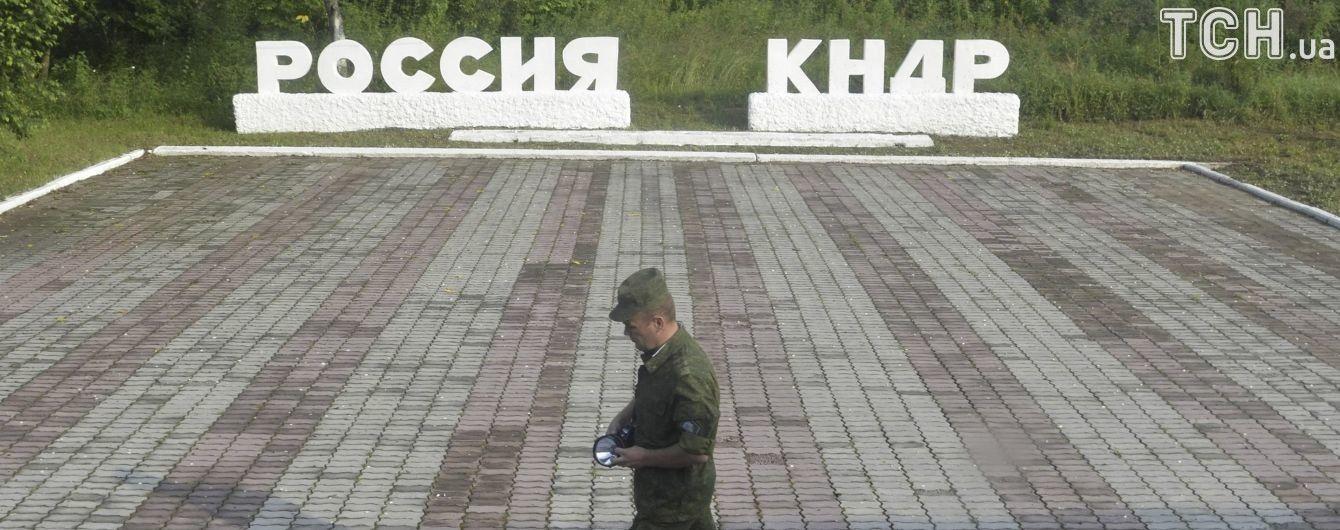У Держдумі РФ заявили, що КНДР говоритиме із США лише за участю Росії
