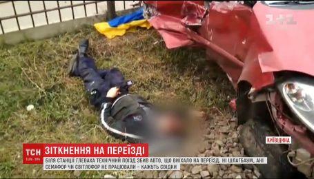 На Киевщине ремонтный локомотив столкнулся с машиной, которая переезжала пути
