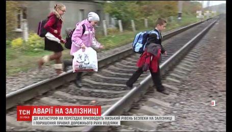В Украине остается более тысячи необорудованных железнодорожных переездов