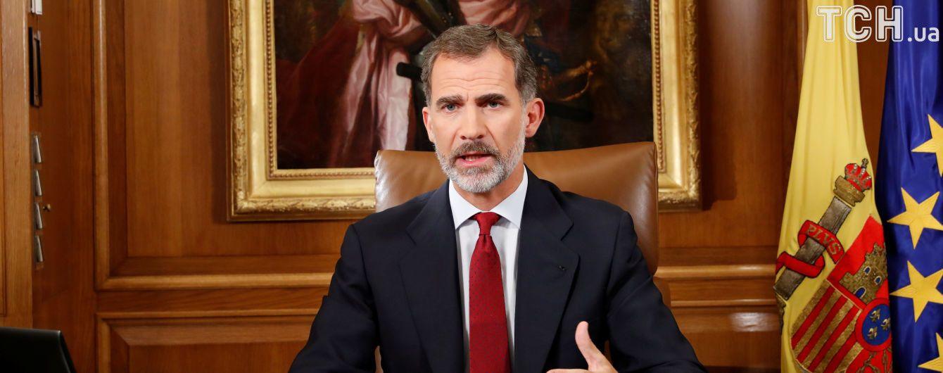 Король Испании выступил с заявлением по поводу референдума в Каталонии
