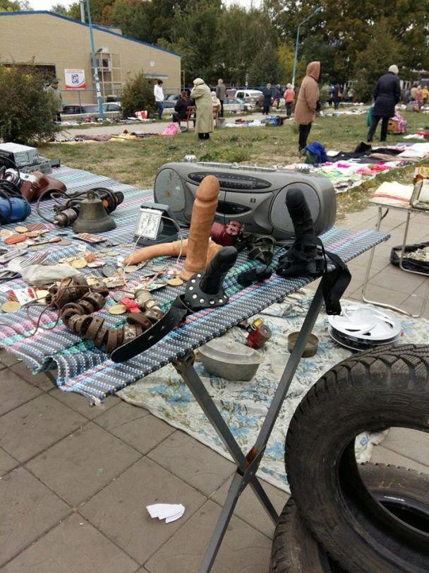 В Краматорске на «барахолке» продавали подержанные фаллоимитаторы