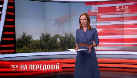 """Ворог вдарив із """"Градів"""" на Маріупольському напрямку"""
