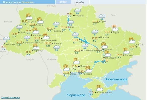 погода на 4 жовтня