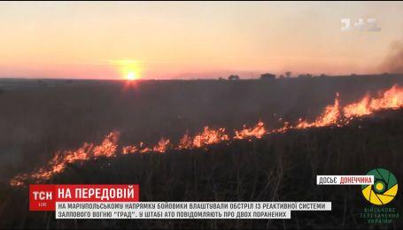 """Бойовики з """"Градів"""" обстріляли позиції на маріупольському напрямку"""