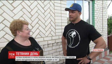 Спорт з молотком і лопатою: Тетяну з Рудьківки навідає професійний тренер