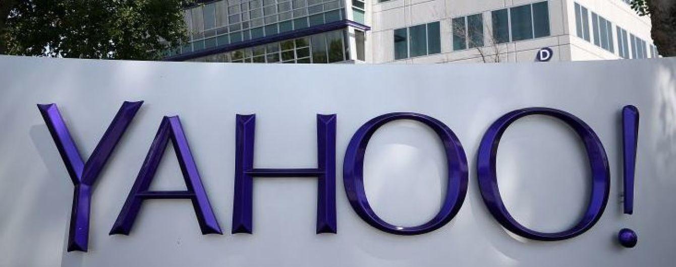В Yahoo заявили про злам трьох мільярдів акаунтів